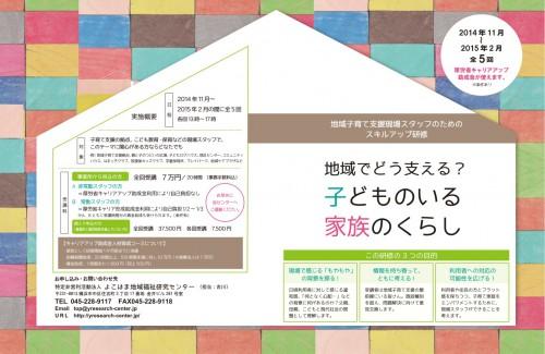 chiikishien-500x325