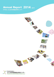 annual report2015 sumb