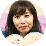 デザイン発信 サポートスタッフ 吉田 泉 Izumi Yoshida
